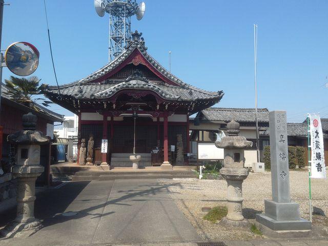 真福寺にあります。_大須観音