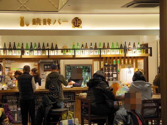 ずらりと並ぶ日本酒_信州クラウド