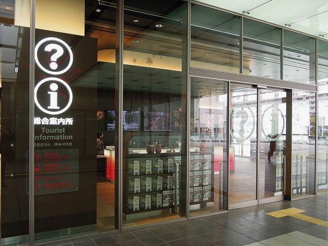 新幹線改札のそばにある_広島駅総合案内所