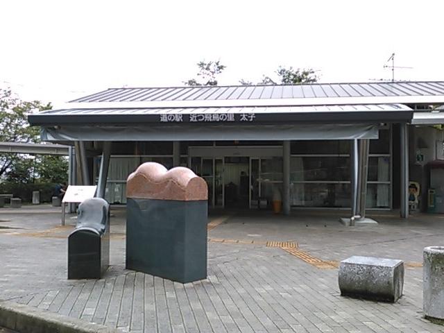 売店です。_道の駅 近つ飛鳥の里・太子