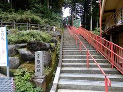 日 大 石寺 岩山