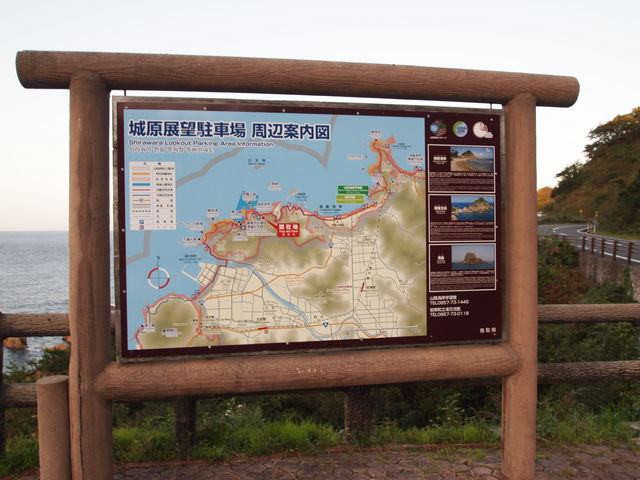 案内図_城原展望所