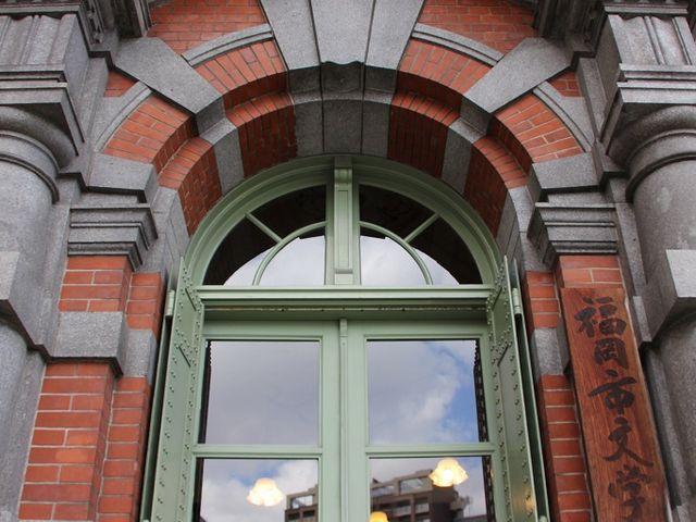正面入り口です。_旧日本生命保険株式会社九州支店(福岡市赤煉瓦文化館)