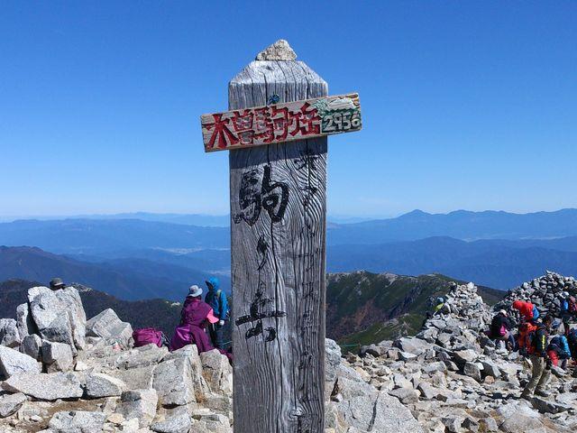 木曽駒ケ岳_駒ヶ岳(木曽駒ケ岳)