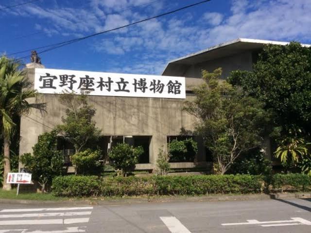 建物も趣がある_宜野座村立博物館