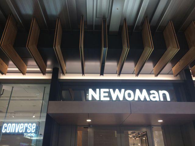 入り口_NEWoMan(ニュウマン)
