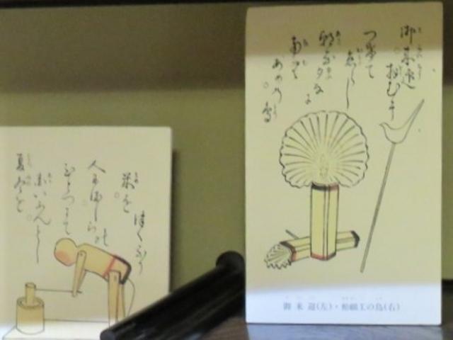 奈良町からくりおもちゃ館内_奈良町からくりおもちゃ館