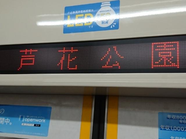 https://cdn.jalan.jp/jalan/img/5/kuchikomi/5085/KL/9910e_0005085167_1.jpg