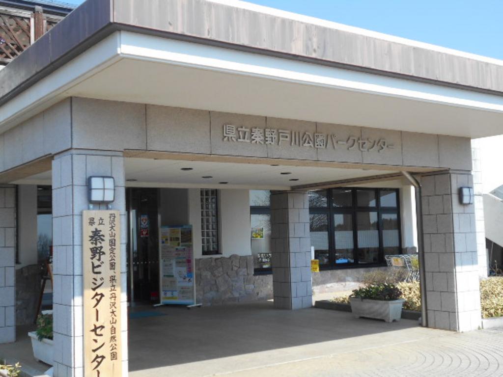 時間 秦野 天気 1 県立秦野戸川公園の天気予報と服装 天気の時間