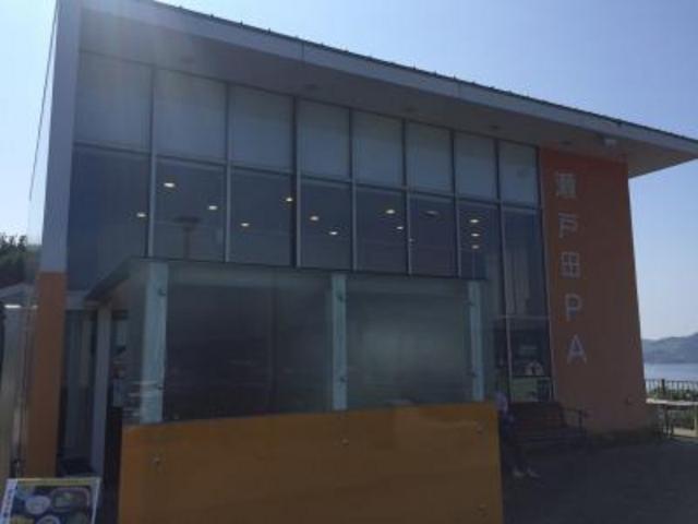 外観です。_瀬戸田パーキングエリア(上り線)