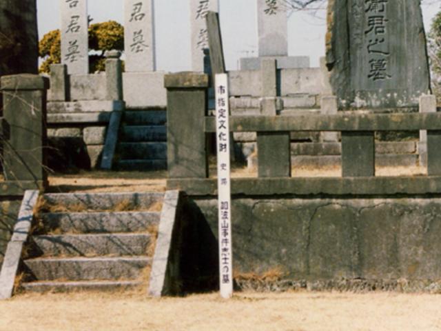 加波山事件志士の墓_加波山事件志士の墓