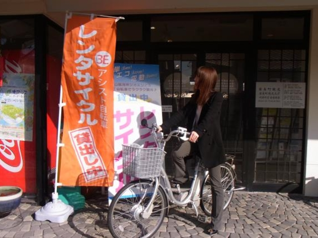 岩美町観光協会(レンタサイクル)