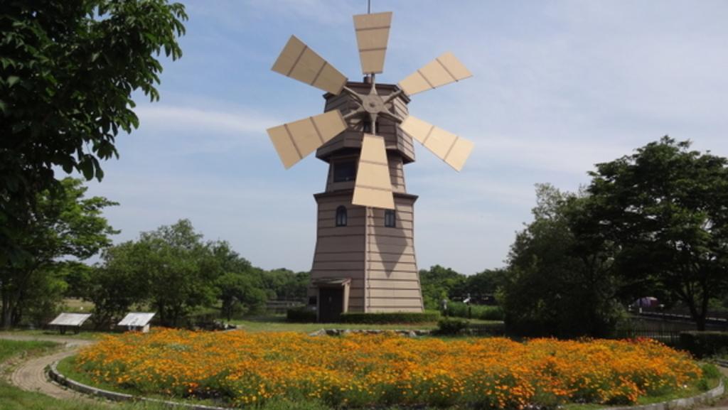新旭風車村公園