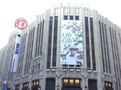 df5620d48dbe0 東京のショッピングランキングTOP10 - じゃらんnet