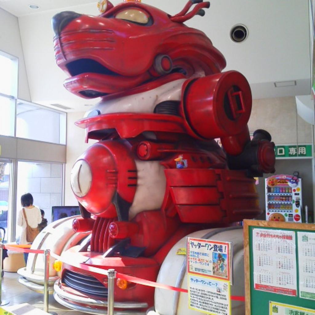壬生町 おもちゃ博物館