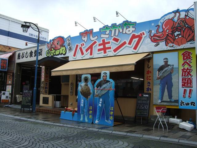 おすすめです。_沼津港飲食店街