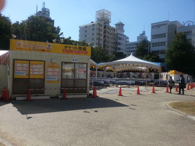 一蘭 名古屋栄店