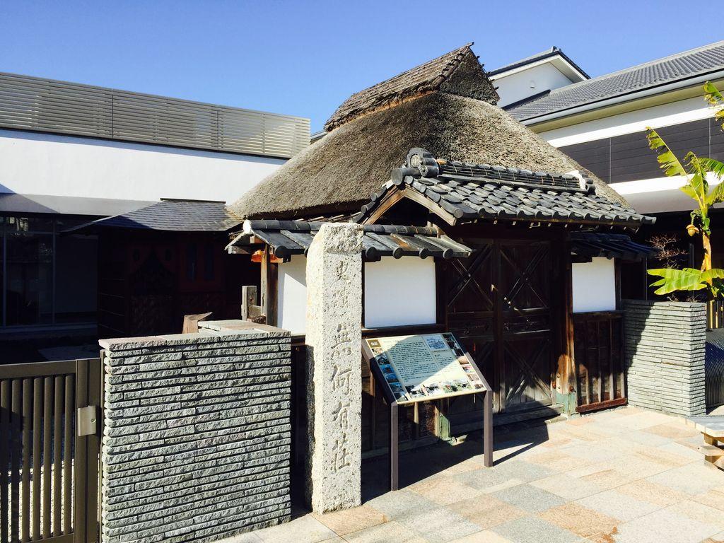 大垣市奥の細道むすびの地記念館