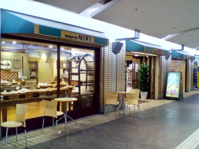 アロフト パセーラ店_アロフト パセーラ店