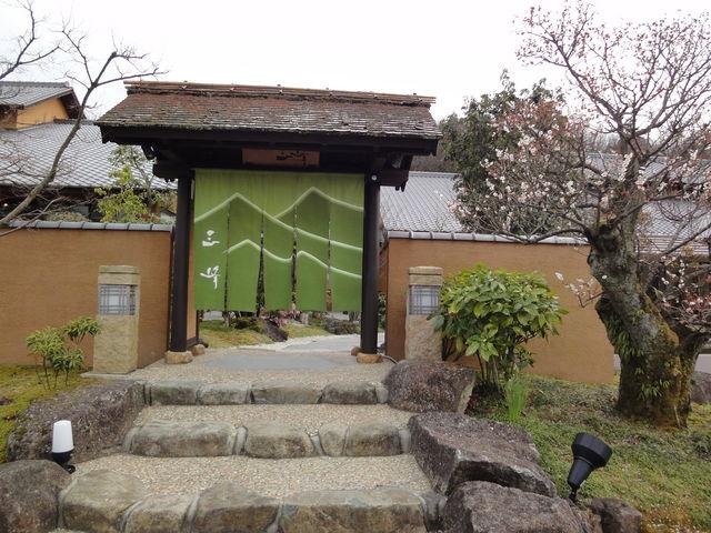 趣のある入口です。_天然温泉 三峰