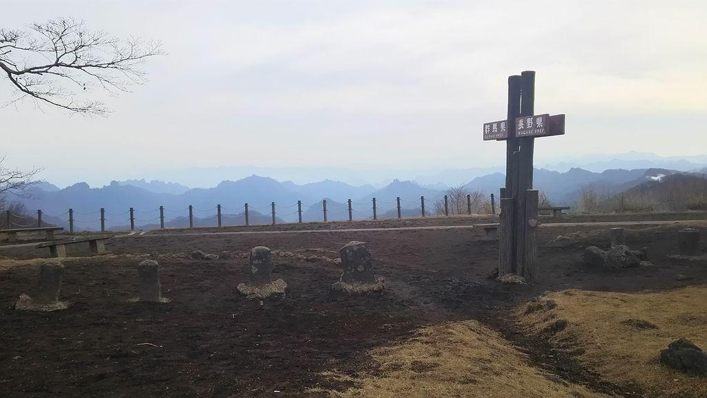 旧碓氷峠遊歩道頂上の見晴台