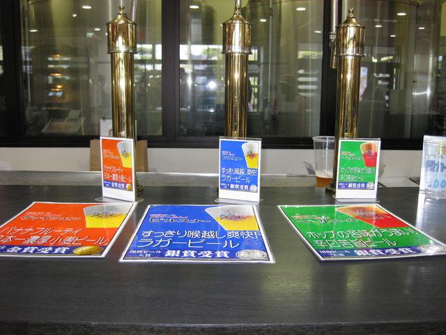 3種類の中から辛口苦旨ビ-ルを注文。_松江堀川地ビール館