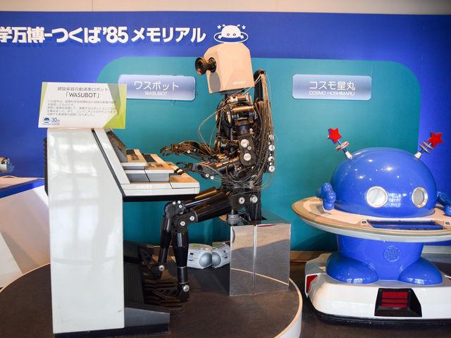 1985年の自動ピアノ演奏ロボット_つくばエキスポセンター