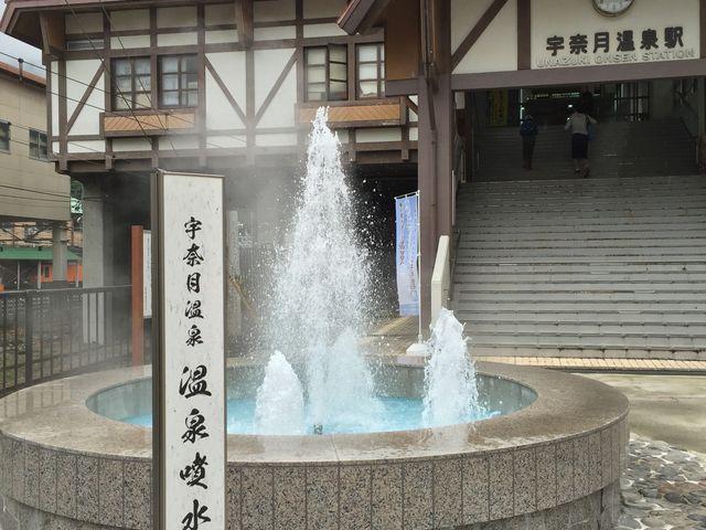 駅前の《温泉噴水》_宇奈月温泉