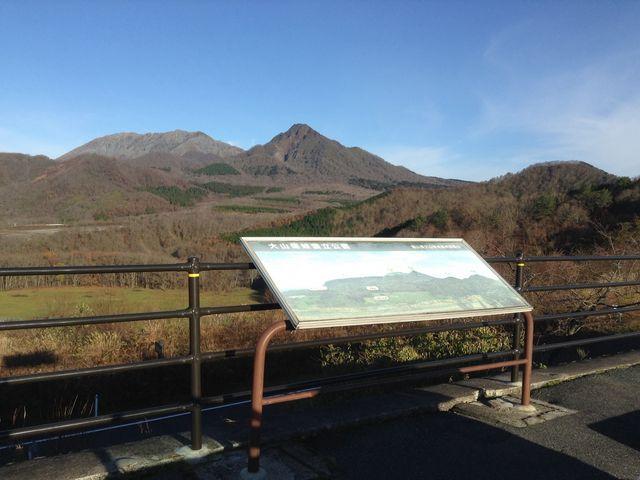 紅葉は終わりのようでした。_蒜山大山スカイライン鬼女台展望休憩所