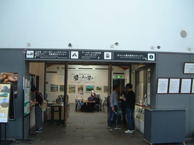 アートホール入口_由布院駅アートホール