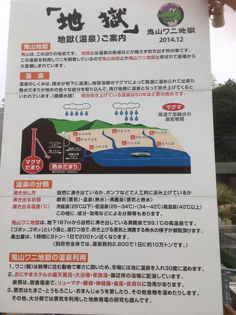 https://cdn.jalan.jp/jalan/img/6/kuchikomi/2666/KXL/d54d0_0002666049_3.JPG