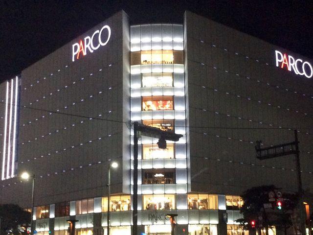 大きな商業施設_福岡PARCO