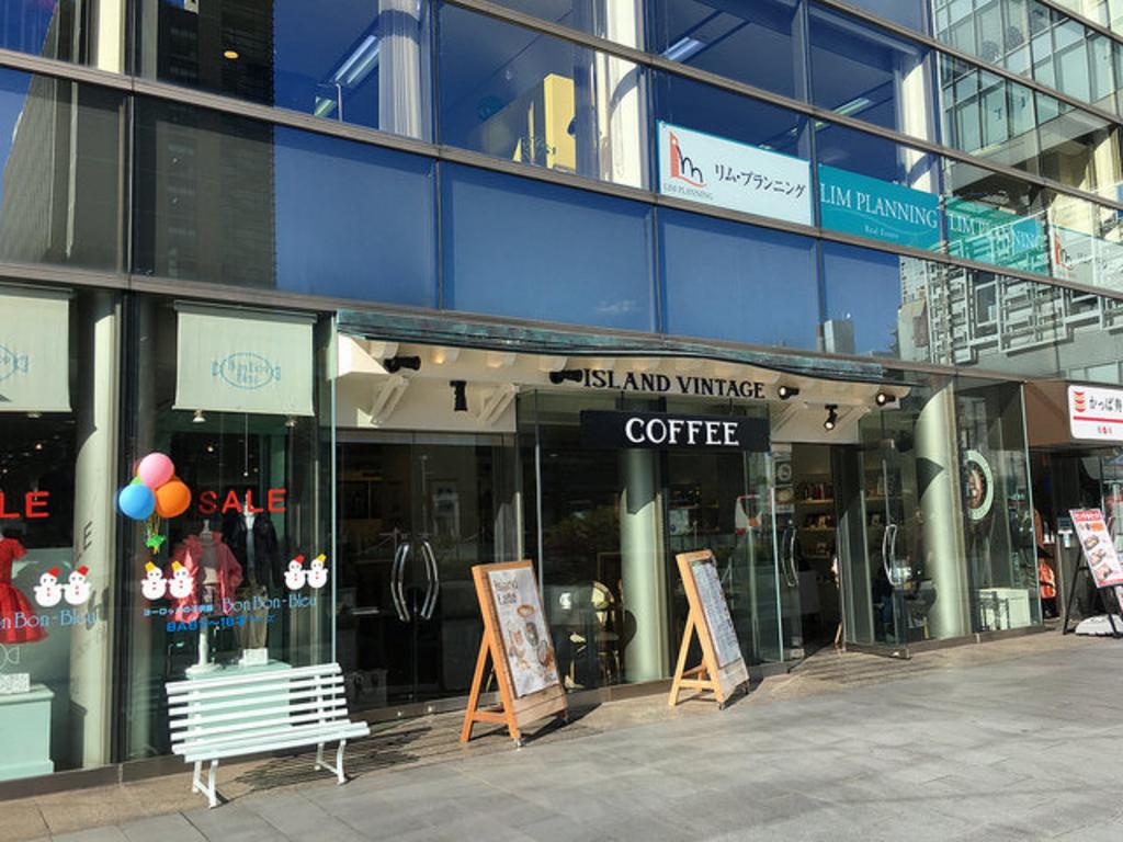 アイランド・ヴィンテージ・コーヒー青山店