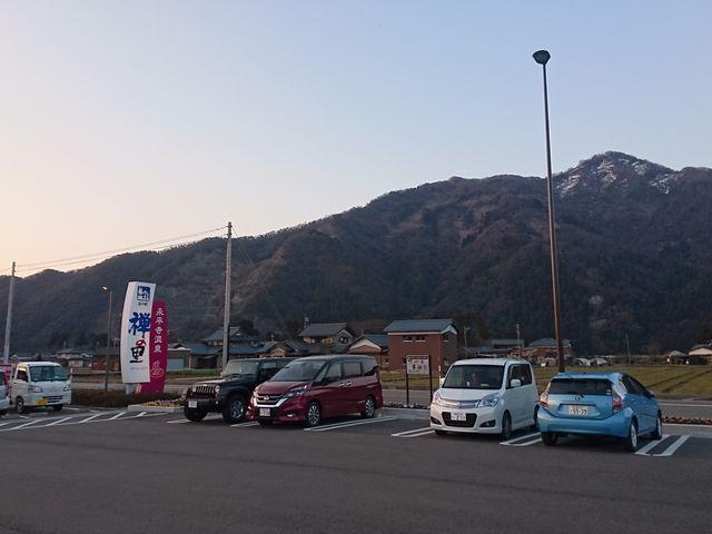 駅周辺の景色_道の駅 禅の里