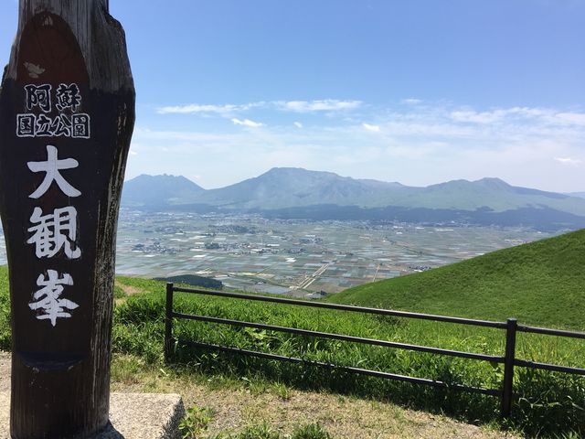 阿蘇五岳の景色。_大観峰