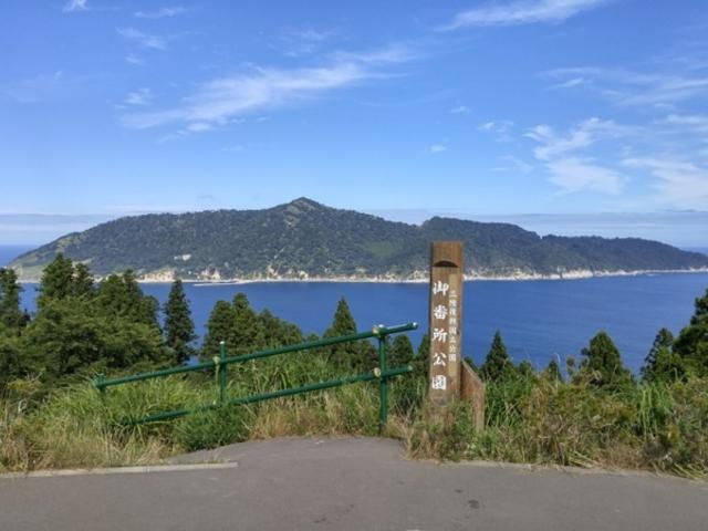 天気が良いとこんな景色が見られる_御番所公園