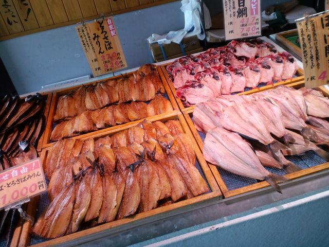 魚市場_あぐりタウンげんきの郷