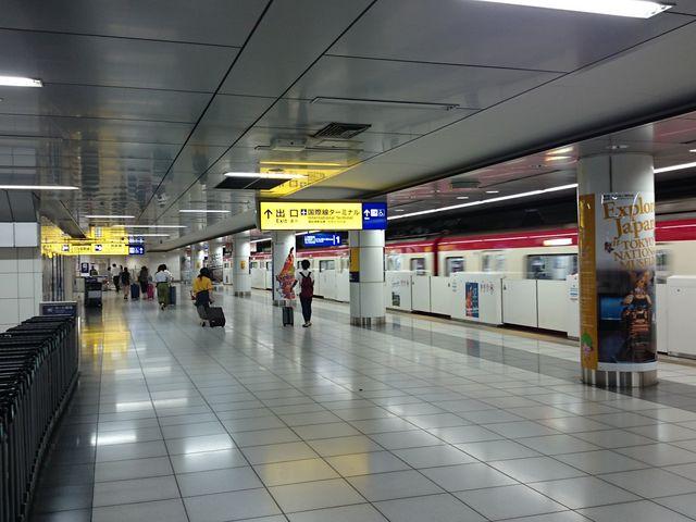 広い羽田空港国際線ターミナル駅_羽田空港第3ターミナル駅