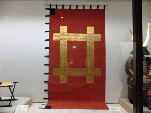 大坂冬の陣(1614)で実際に使われたと伝わる旗印_彦根城博物館
