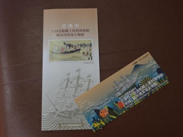 岬の先端にあります。_造船郷土資料博物館
