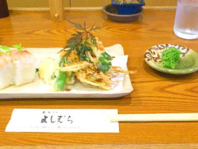 寿司_蕎麦切り よしむら