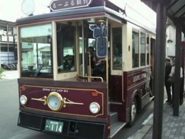 バス_るーぷる仙台
