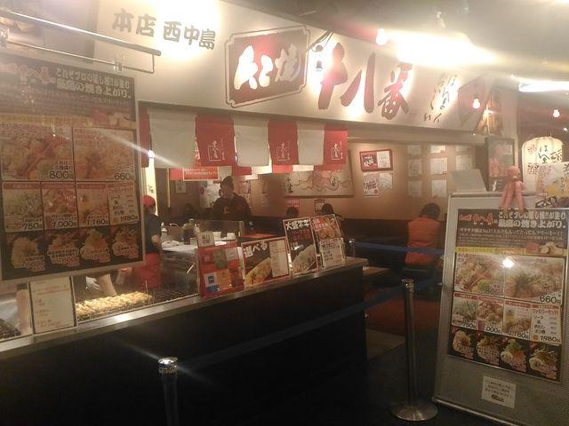 店舗_たこ焼き 十八番 ユニバーサル・シティウォークTM大阪店