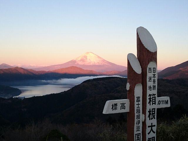 富士山(紅富士)と芦ノ湖1_大観山