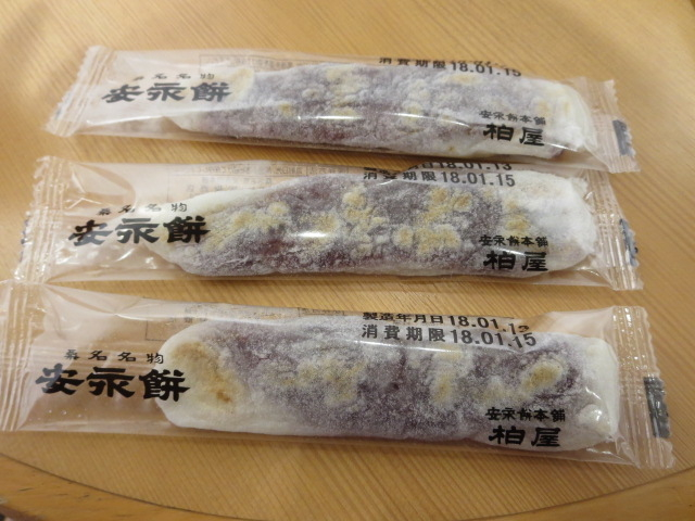 5個買いましたが3個だけ柿安のスーパーのテーブルに並べて 撮りました。_安永餅本舗 柏屋