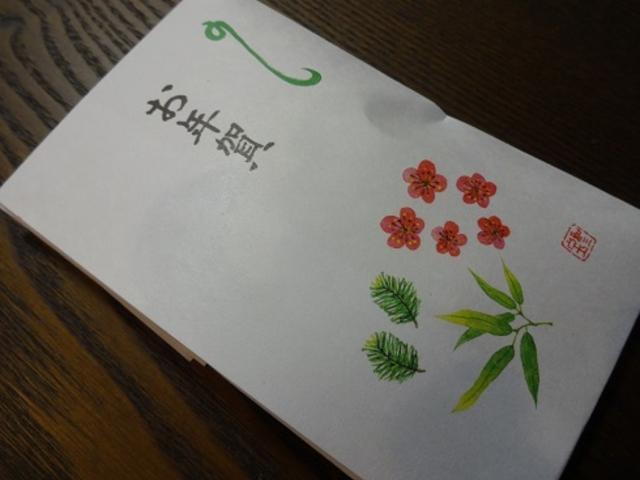 「お年賀」の干菓子_香梅堂