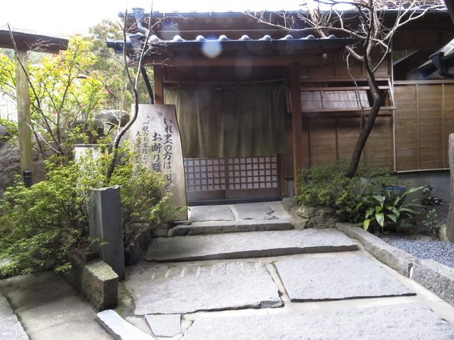 入り口_平谷温泉