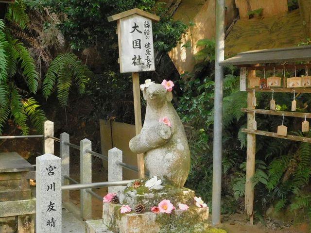 出ました狛ねずみ_大豊神社