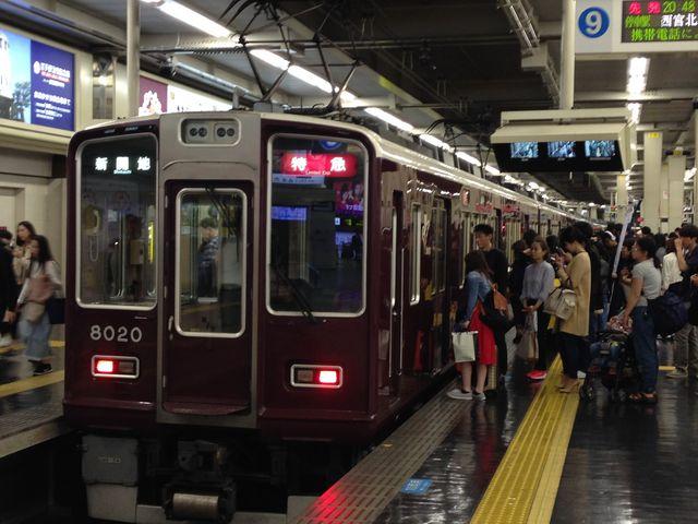 阪急電車_阪急電鉄大阪梅田駅