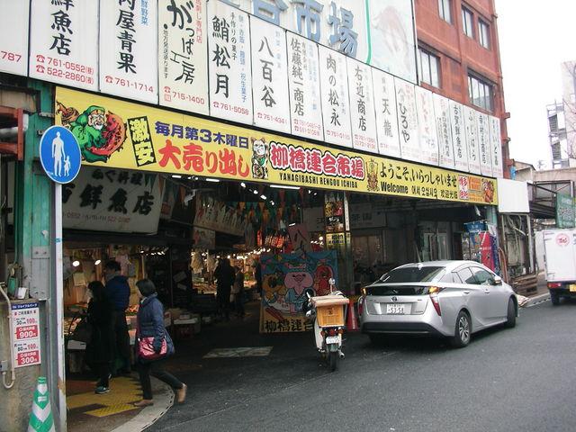ここで記念撮影_柳橋連合市場